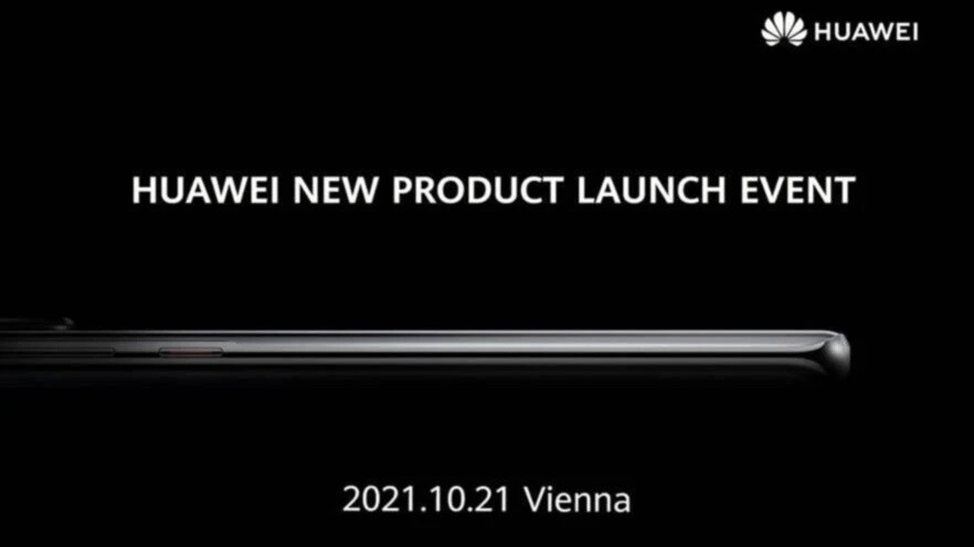 Will Huawei unveil the Mate 50 line next month? - October surprise? Some believe Huawei will unveil Mate 50 line next month