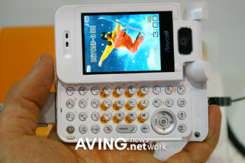 Samsung unveils SPH-H1000 WiBro phone