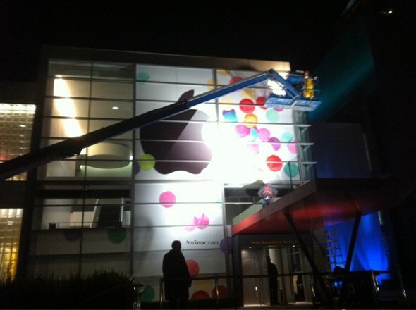 San Francisco's Yerba BuenaCenter for the Arts will be the venue for Apple's Media Event - Apple sets the stage for iPad 2 announcement on March 2nd