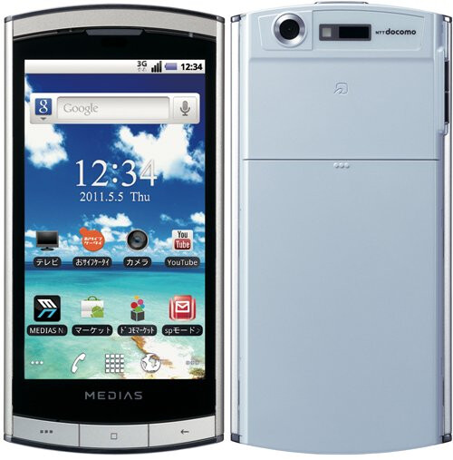 World's thinnest smartphone introduced in Japan