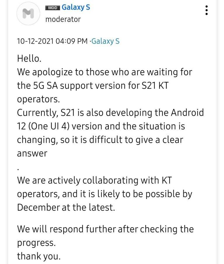 Uma versão estável do UI 4.0 começará a ser lançada em dezembro, de acordo com um moderador da comunidade Galaxy S