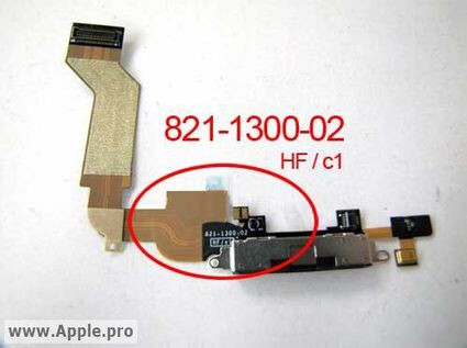 Latest iPhone 5 rumor hints towards a slide-out keyboard