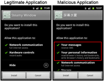 Be careful – the Steamy Window application for Android may contain a virus