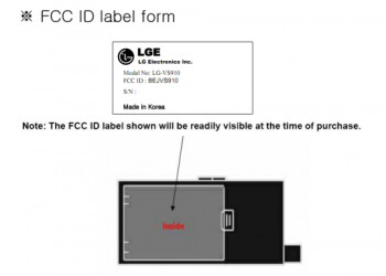 LG Revolution receives its FCC listing