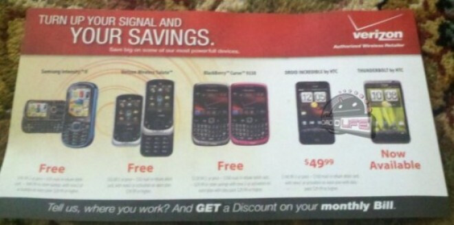 "New Verizon flyer says HTC Thunderbolt is ""now available"""