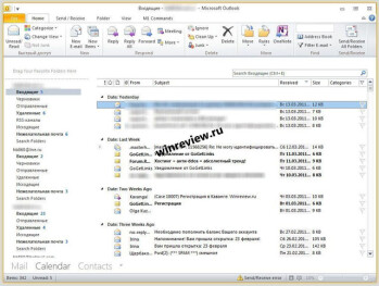 The next MS Office has hints of the Metro UI of Windows Phone 7