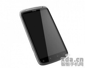 HTC Pyramid might be heading to T-Mobile with 1.2GHz dual-core Snapdragon chipset