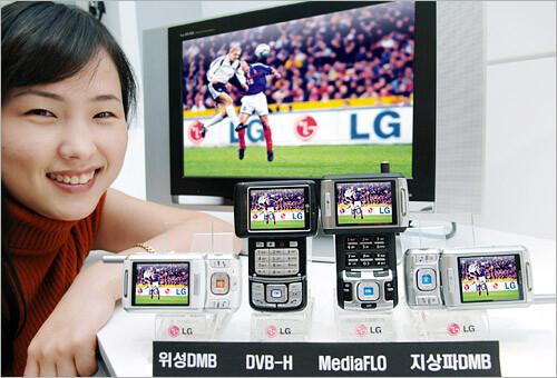LG unveils DVB-H and MediaFLO mobile phones