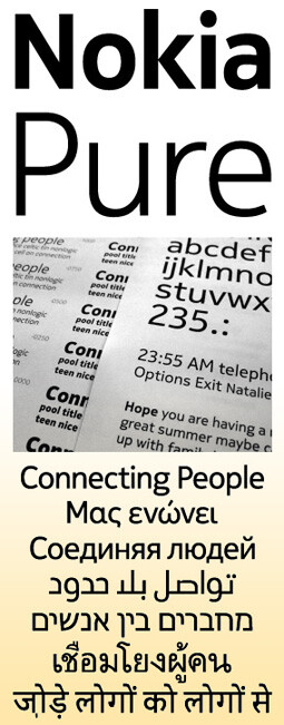 Besides new interface, Nokia might grace Symbian with new font, called Pure