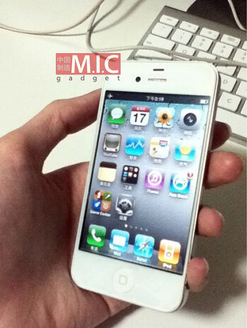 Leaked prototype of supposedly the next iPhone