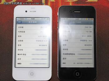 Black and white iPhone 4 comparison