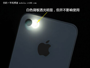 Light leakage from the white iPhone 4 compared to the black version still exists, but is brought down significantly from the initial batches last year
