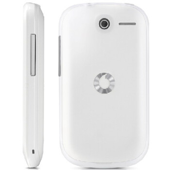 Huawei U8160 is rebranded to the budget friendly Vodafone Smart