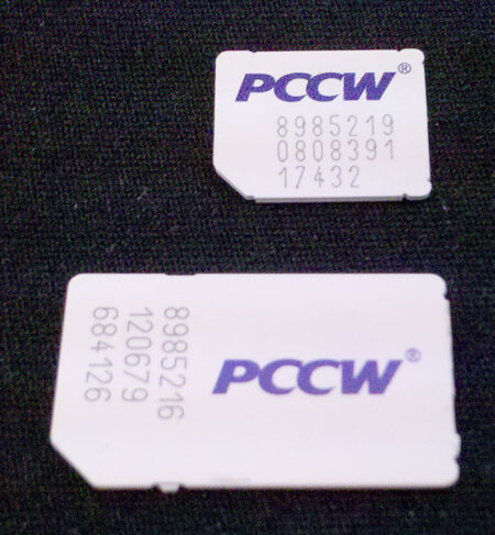 A micro SIM card (top) and a mini SIM card (bottom) compared - SIM cards getting smaller; Apple proposes shrinking them even further