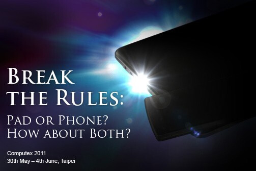 ASUS could reveal a tablet/phone bundle - ASUS to lift the curtain over a phone-docking tablet at Computex?