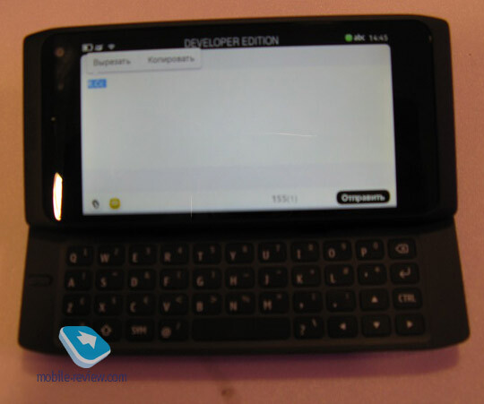 Nokia N950 for MeeGo developers quietly announced; packs a slide-out QWERTY keyboard