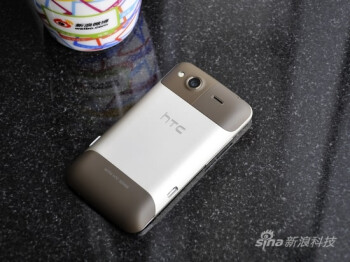 HTC Weibo is China's version of the HTC Salsa, but without a Facebook button
