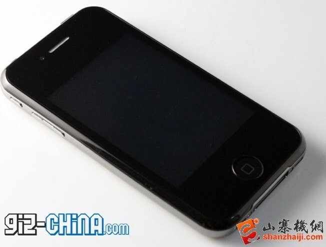 Is this iClone showing us the real design of the Apple iPhone 5? - Is this iClone a possible copy of the upcoming Apple iPhone 5?