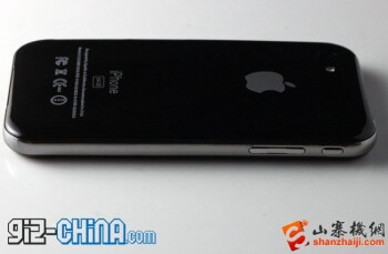 Is this iClone showing us the real design of the Apple iPhone 5?