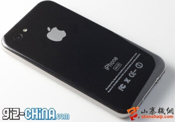 Is this iClone a possible copy of the upcoming Apple iPhone 5?