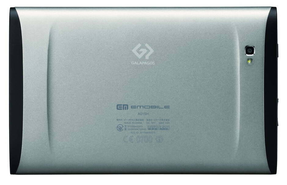 Sharp Galapagos A01SH tablet gets unveiled