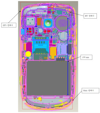 Pantech P5000 spotted at the FCC with AT&T frequencies on board