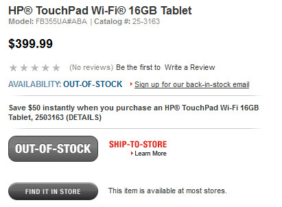 From now until September 10th, Radio Shack.com is giving you a total of $75 off the price of a 16GB Wi-Fi HP TouchPad tablet - Radio Shack.com will give you a $75 price cut on a 16GB Wi-Fi HP TouchPad