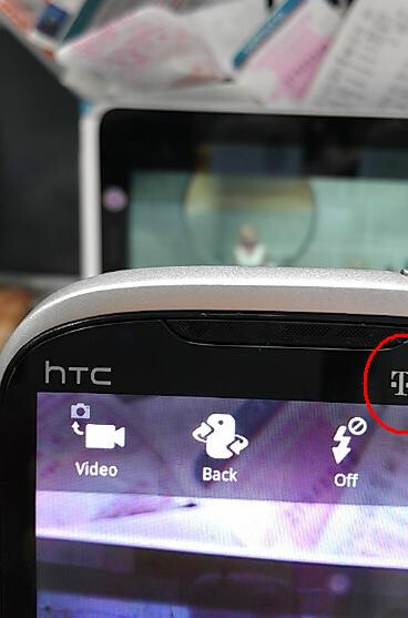 The high-end HTC Ruby is coming to T-Mobile - Does the HTC Ruby have a 1.5GHz dual-core Snapdragon under its hood?