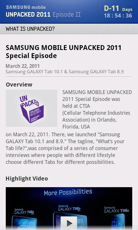 Follow the Samsung Mobile Unpacked event starting September 1st with this free app - Track Samsung Mobile's Unpacked event with the official app