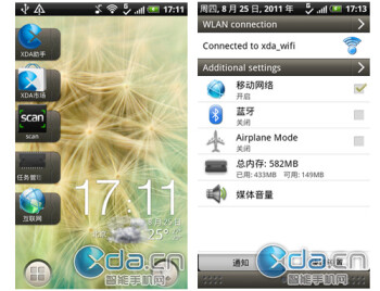 Screenshots possibly show HTC Sense 3.5