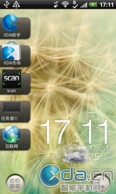 Is this the UI for the HTC Bliss? - HTC Bliss software subject of pictures