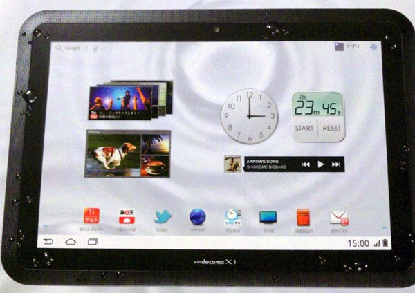 The water-resistant Fujitsu F-01D - Fujitsu adds a water-resistant Honeycomb tablet to its portfolio