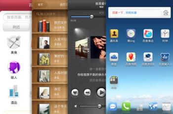 Baidu's Yi OS
