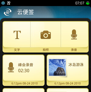 Chinese Google rival Baidu builds its own Android platform ...