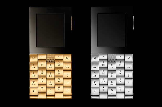 Aesir's solid gold phone is for those swimming in cash