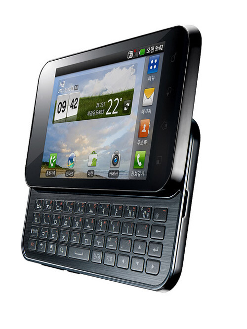LG+Optimus+Q2+gets+unveiled+in+its+homeland%2C+Tegra+2+chip+meets+physical+QWERTY+keyboard