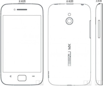 The Meizu MX smartphone