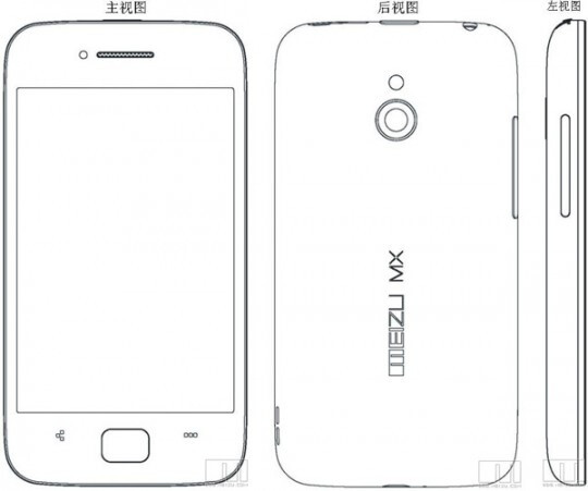 The Meizu MX smartphone - Meizu MX with a quad-core processor might launch by the end of September