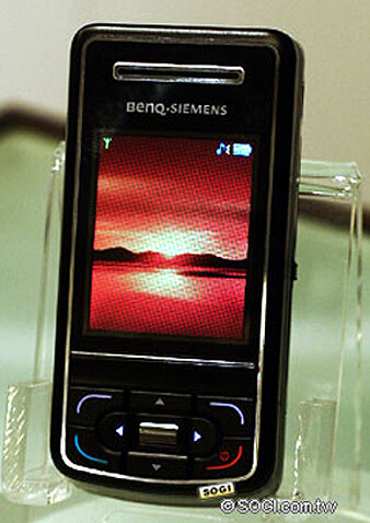 More details about the BenQ-Siemens Cupid slider phone revealed