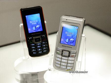 Some specs of the BenQ-Siemens E61 music phone surface the net