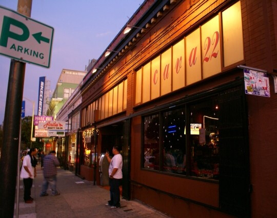 Cava22, where the prototype was claimed to be lost - Lost Apple iPhone 5 prototype story continues; SFPD want to see video footage of the bar