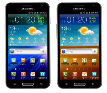 The Samsung Galaxy S II HD LTE on the left, S II LTE on the right