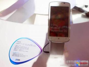4.3-inch ZTE Tania unveiled, ZTE's first Windows Phone Mango handset
