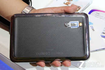 Production-ready ZTE T98 tablet with quad-core NVIDIA Tegra 3 shown in Beijing