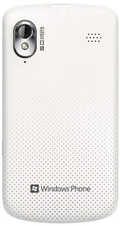 ZTE Tania heralds redefined WP Mango specifications, first press pictures appear