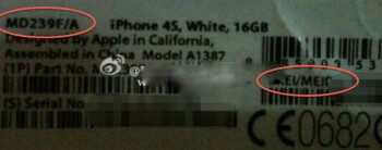 iPhone 4S makes its way into Apple's inventory system, 64GB version to make a cameo as well