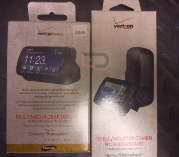 Accessories for the Samsung Stratosphere are arriving at Verizon