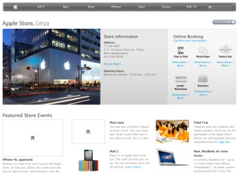 iPhone 4S shows up on Apple website selling Oct. 14th