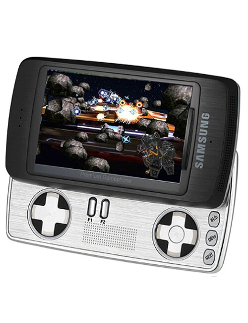 Samsung introduces dual slider gaming cellphone - SPH-B5200
