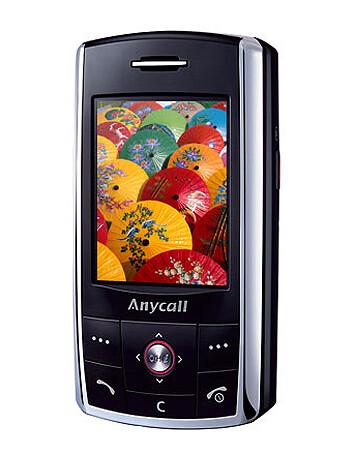 Samsung D808 – the world's thinnest slider cameraphone